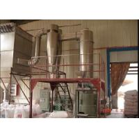 Quality Rotary Industrial Flash Dryer , Kaolin Air Flash Dryer ISO9001 Certification for sale