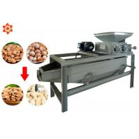 Quality Compact Structure Peanut Processing Machine Palm Kernel Cracking Machine for sale
