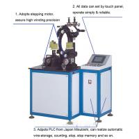 Buy cheap china automatic coil winding machine for transformer from wholesalers