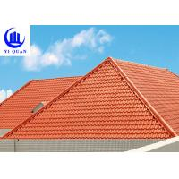 Quality Versatile Building Materials Light Weight Spanish Synthetic Resin Roof Tile for sale