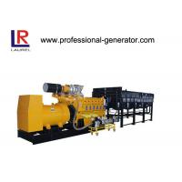 Buy Energy Efficient Natural Gas Generators 1500rpm 1000kw Bio Gas Generator at wholesale prices