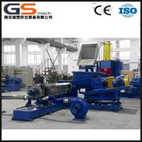 Quality PP+CaCO3 Filler masterbatch plastic pellet extruding machine for sale