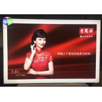 Quality Front Loading Fabric Light Box Aluminum Profile Advertising Sign Snap Poster Frame for sale