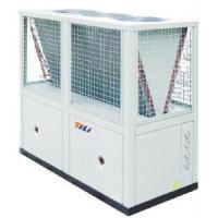 Quality Top Discharge Swimming Pool Heat Pump for sale