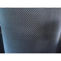 Quality High Quality Bullet Proof King Kong Wire Mesh/window Screen for sale