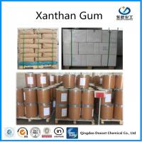 Quality 80 Mesh Natural XCD Polymer Food Thickener High Purity Kosher Certificated for Drink Production for sale