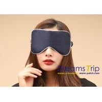 Quality Steam Hot Apply USB Eye Mask Electrically Heated Heating Sleep Shade Air-permeable Eye Care Massager for sale