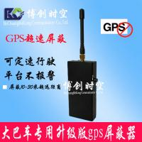 Quality GPS jammers, speed limit blockers, the satellite signal jammer, aluminum shell, black GPS jammers for sale