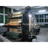 China Two Color PP Non Woven Flexo Printing Machine (CH882) on sale