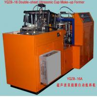 Quality Model YQZB-16A Double-sheet Ultrasonic Paper Cup Make-up Machine for sale