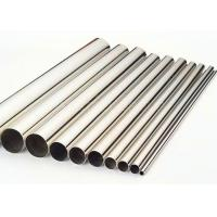 Buy 2205 Duplex Stainless Steel Pipe Corrosion Resistance High Performance at wholesale prices