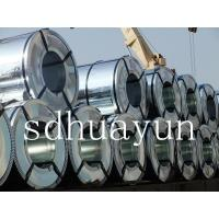 Quality Hot-Dipped Galvanized Steel Coil for sale