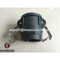 Quality PP Cam Lock Coupling Quick Release Adapter for sale