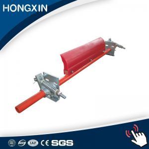Quality Coal mining adjustable primary polyurethane rubber belt cleaner for conveyor pulley belt for sale