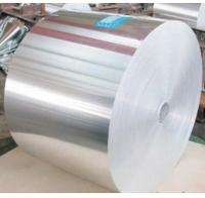Quality aluminium packaging foil-2019 best aluminium packaging foil manufacturer for sale