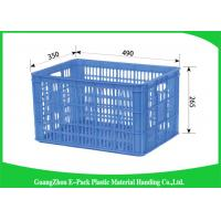 Health Mesh Plastic Food Crates Food Grade Convenience Stores Easy Stacking
