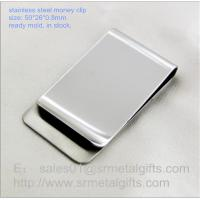 China Cheap plain polished steel money clips in stock, available with customized logo imprint on sale