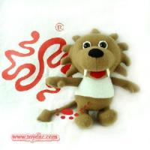 Quality Plush Mascot for sale