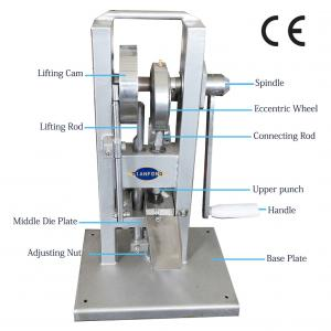 Quality Lab Diameter 5mm to 12mm Single Press Tablet Machine 2000pcs/H 15KN for sale