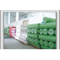 Buy cheap Low price 100%PP agriculture spunbond nonwoven fabric for plant over wintering from wholesalers