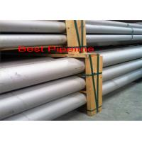 Quality Alloy C276 57% Nickel Duplex SS Pipe With Duplex Stainless Steel Grade 2205  for sale