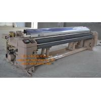China WH408-340CM double pump water jet loom on sale