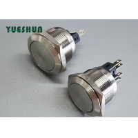 Quality Stainless Steel  2NO2NC 25mm Security Vandal Proof Push Button for sale