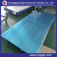Buy cheap 5754 6061 7071 5083 5A06 alloy mill finish aluminum sheet price from Wholesalers