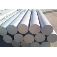 Quality Aircraft Structure Extruded Aluminum Bar 7075 High Strength & Corrosion Resistance for sale