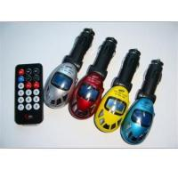 Quality FM Transmitter (WF-831) for sale