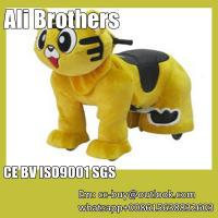 Animal Kid Coin Rides for Shopping Centers Sale
