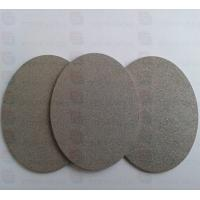 Quality Gr1 Gr2 powder Sintered Titanium and Titanium alloy filter elements fitow for sale