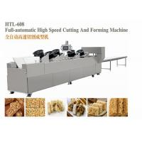 Quality Reasonable Design Candy Bar Making Machine PLC Intelligent Computer Control for sale