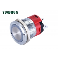 Quality 12V LED Light Momentary Start 18A Self Locking Push Button for sale
