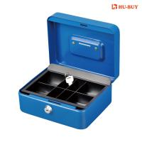 Quality Coin Saving Money Bank Box , Solid Steel Construction Cash Storage Box for sale