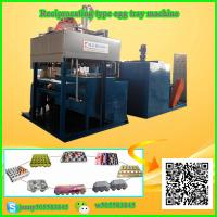 China farm chicken eggs paper tray packing eggs paper egg tray machine-whatsapp:0086-15153504975 on sale