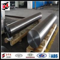 Buy cheap Forged steel round bar AISI 4130 from wholesalers