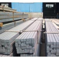 China 200x200 mm Steel Billets Hot Rolled For Deformed Bar and Wire Rod on sale