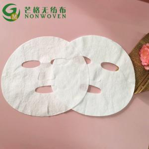 China Moisturizing Hydrating 80gsm Spunlace Face Cloth Mask on sale