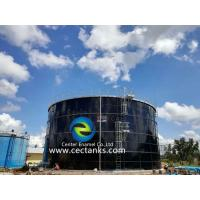 Quality Gas / Liquid Impermeable Sludge Storage Tank With Aluminum Or Membrane Roof for sale