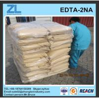 Quality disodium edta dihydrate for sale