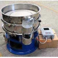 China High Frequency Round Multi Deck Rotary Inclined Industrial circular vibro sifter vibrating screen machine for powders on sale