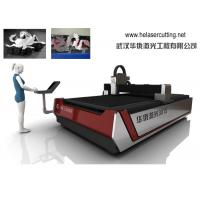 Quality HECF3015II-1000 Fiber Laser Cutting Machine High Efficiency Equipment for sale
