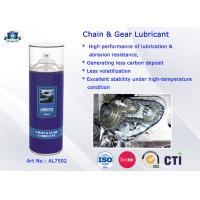 Quality Chain and Gear 400ml Spray Industrial Lubricants for Lubrication and Abrasion-Resistance for sale