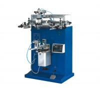 Quality YZ -1 Type Lpg Cylinder Manufacturing Machines Parts Cylinder Printing Machine for sale