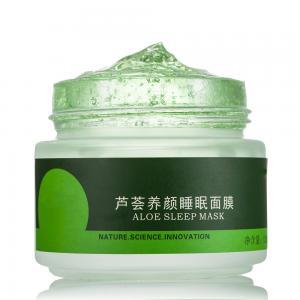 Quality Aloe vera moisturizing sleep mask ,anti-acne facial mask ,skin care products for sale