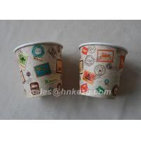 Quality Disposable Single Wall PE Coated Hot Drink 200ml Biodegradable Paper Cup FDA for sale