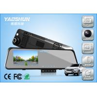 China Slim 120 Degree Parking View Dual Lens 1080P In Car Camera Recorder , 4.3 Inch on sale