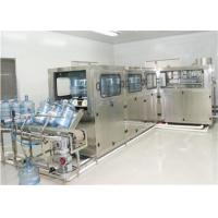 Quality Barreled Water Automatic Filling Machine Liquid Filler Machine for sale