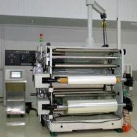 Quality Wide Web Hologram Soft Embossing Machine, 36kVA Rated Power for sale